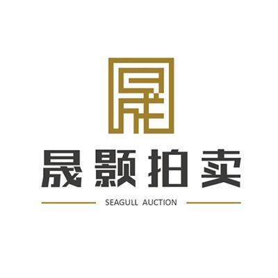 天津晟颢(原天津广业)