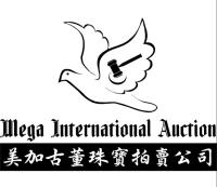 Mega International Auction