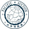 太平洋近期拍卖